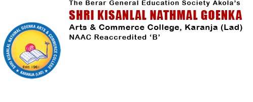 The Berar General Education Socitys